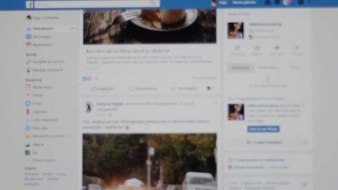 GDANSK, POLAND - Ferbruary 2018: scrolling facebook wall