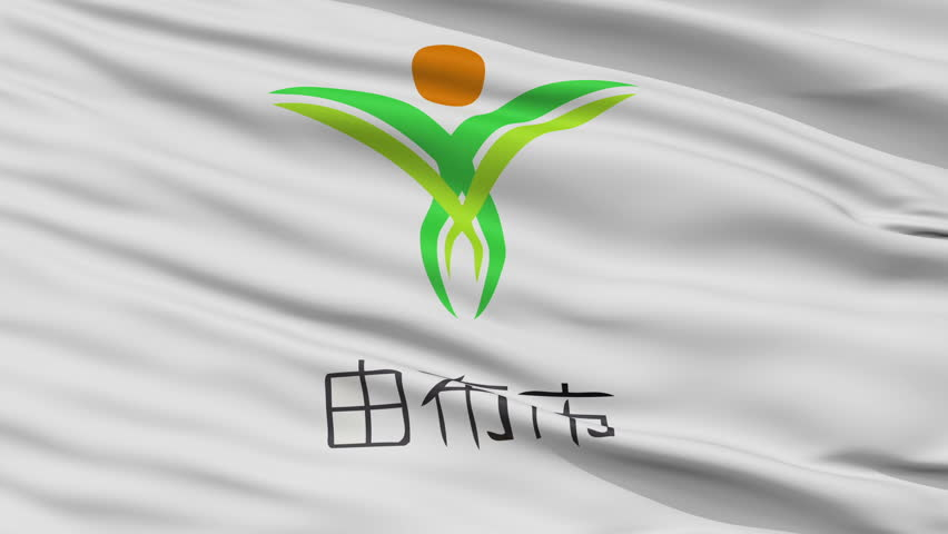 Yufu close up flag, Oita prefecture, realistic animation seamless loop - 10 seconds long
