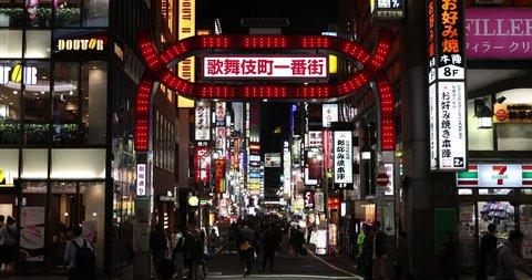 Tokyo/Japan - April 19 2018: Night time shot of Kabukicho in Tokyo