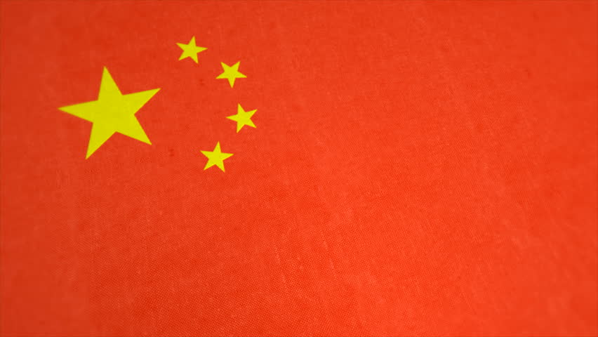 Stockfootage of National Flag of China - Animated Chinese Country Flag - Windy Flag Motion Background