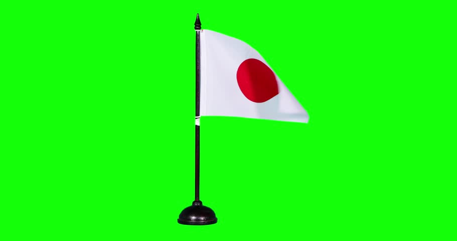 Flag of Japan country waving on green screen background in the studio. Shot in 4k resolution | Shutterstock HD Video #1013305253
