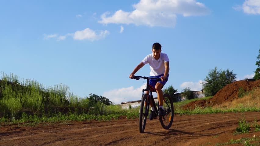 Bike sport mountain bike ride | Shutterstock HD Video #1013667023