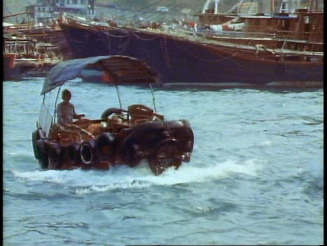 HONG KONG, CHINA, 1982, Aberdeen, the floating city, boat people, POV | Shutterstock HD Video #1014461723