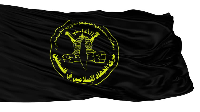 The Islamic Jihad Movement In Palestine Flag, Isolated View Realistic Animation Seamless Loop - 10 Seconds Long