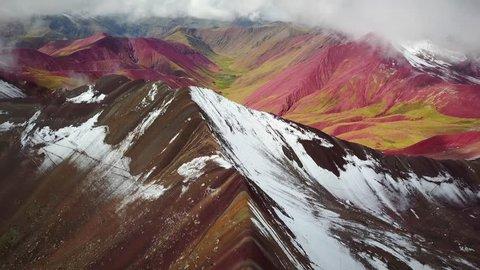 Aerial panoramic view of colourful Vinicunca, Rainbow Mountain, Peru.