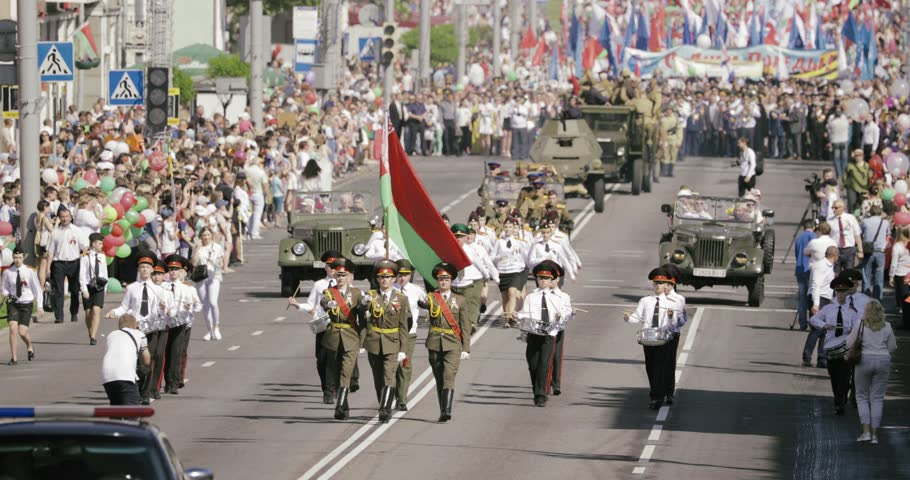 Gomel, Belarus - May 9, 2018: Ceremonial Procession Of Parade. Military And Civilian People On The Festive Decorated Street. Celebration Victory Day 9 May In Gomel Homiel Belarus #1017331843