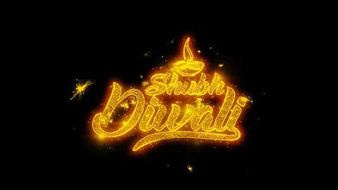 Happy Diwali text with Golden Shining Glitter Star Dust Wave of Trail Sparks Blinking Particles Fireworks. Shubh Deepavali Light and Fire Festival lights Greeting Card