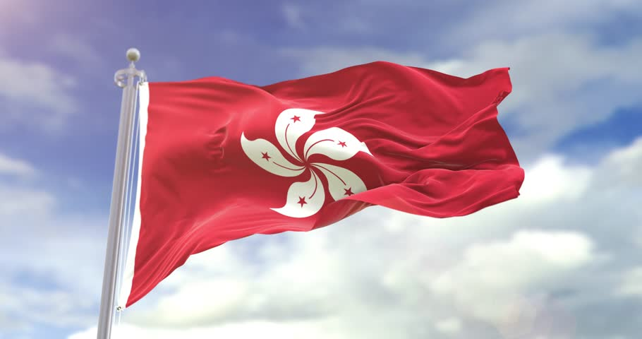 Photorealistic Flag Of Hong Kong On Sky Background. Hong Kong Flag Wave Slow Motion And Loop 4K. Sunny And Cloudy Flag Video. | Shutterstock HD Video #1018103383