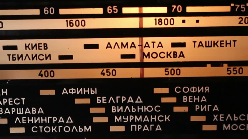 Searching for stations on the old radio. Radio dial background.  The scale of the old Soviet radio. Inscriptions in Russian denote the names of cities of the Soviet Union.  | Shutterstock HD Video #1021813753