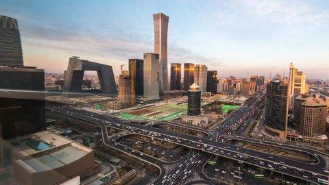 China Zun, is a supertall skyscraper under construction in Beijing
