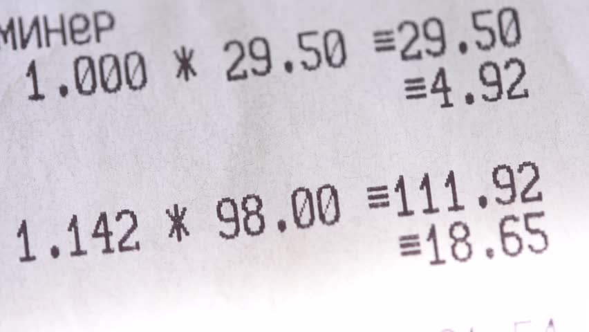 Retail store purchase receipt, supermarket invoice printing and purchasing bill | Shutterstock HD Video #1025926613