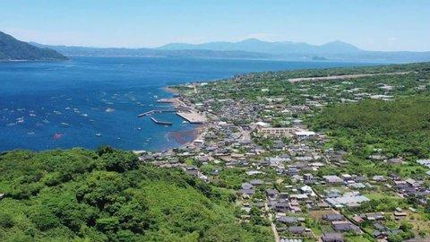 Bay aerial view in Japan Kagoshima Sakurajima