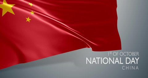 3D Chinese waving flag in China Happy national day holiday animated motion graphic design. 1st of October sign. Patriotic wavy flag with alpha channel - transparent elements