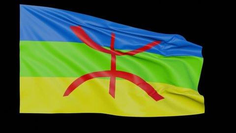 Blank plain amazigh flag waving in the wind, surrender flag 3d animation  loop