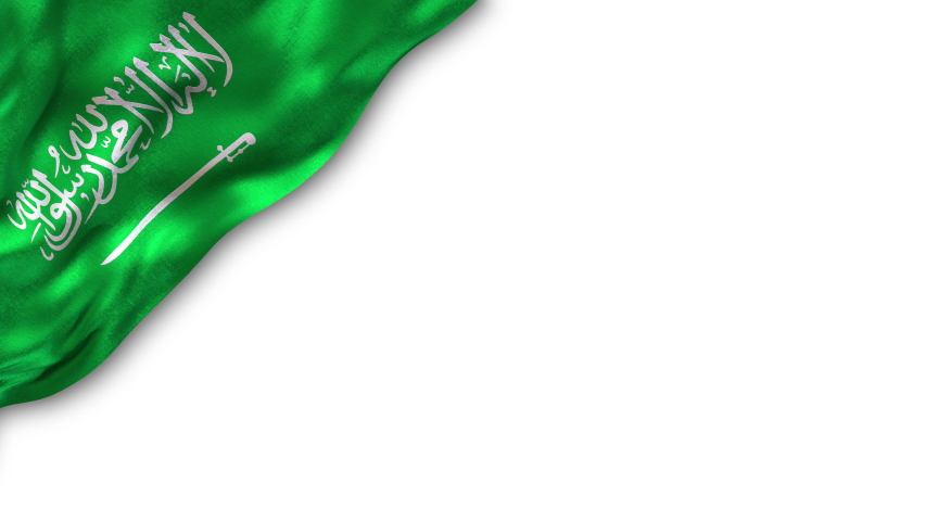 "Saudi Arabia national flag loop animation in the corner on a white background.Translation: ""there is no god but Allah and  Muhammad is the prophet of Allah"". Saudi National Day. 