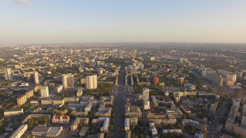 Ukraine, Kharkov, September 1, 2019, aerial view of Kharkov, the beautiful city of Kharkov, sunset in the city of Kharkov | Shutterstock HD Video #1037009213