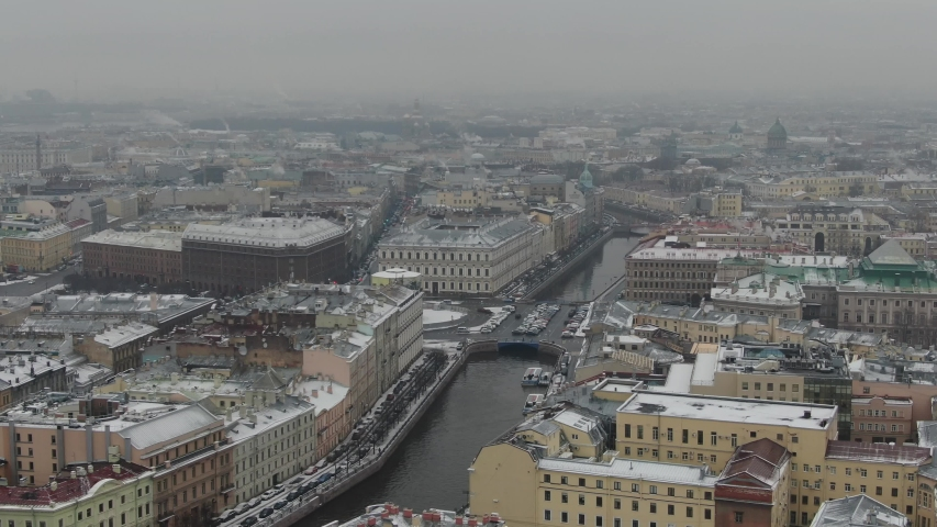 St. Petersburg from above. Shot on a drone | Shutterstock HD Video #1041348163