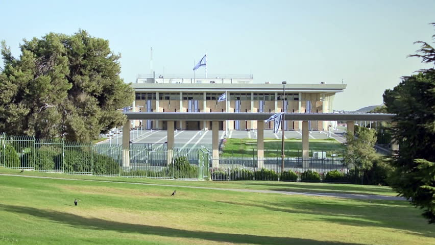 The Knesset Building, Israeli Parliament house, Jerusalem, Israel