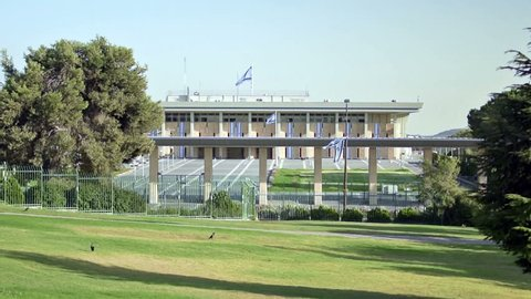 The Knesset Building, Israeli Parliament house, Jerusalem, Israel