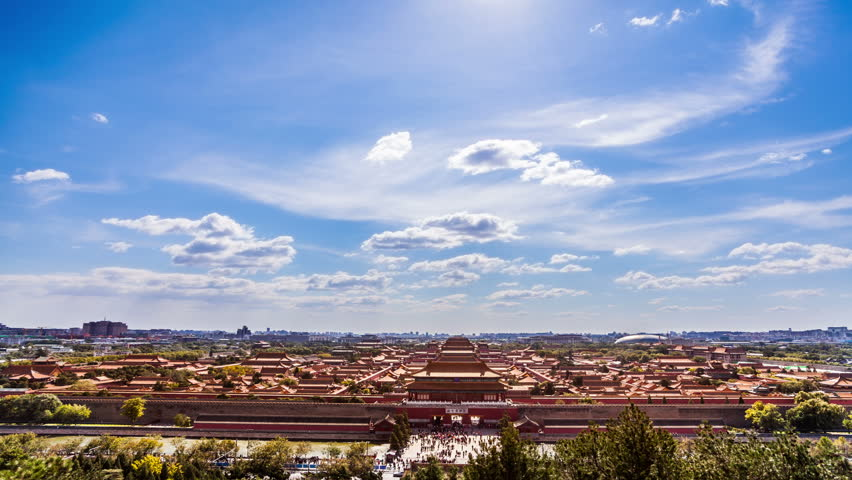 The Forbidden City panorama,Beijing,China. Timelapse | Shutterstock HD Video #12419180
