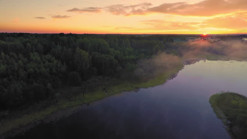 Forest lake at dawn (Aerial Drone flights), august 2015 | Shutterstock HD Video #13203473
