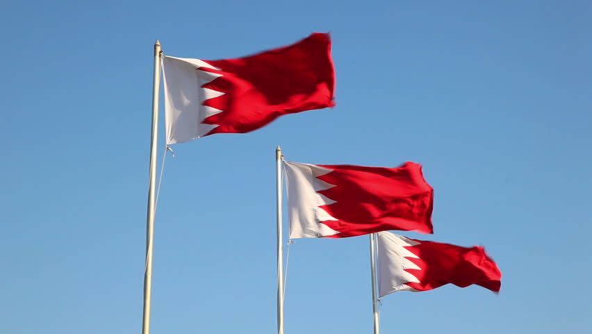 National flags of the Kingdom of Bahrain waving in the wind