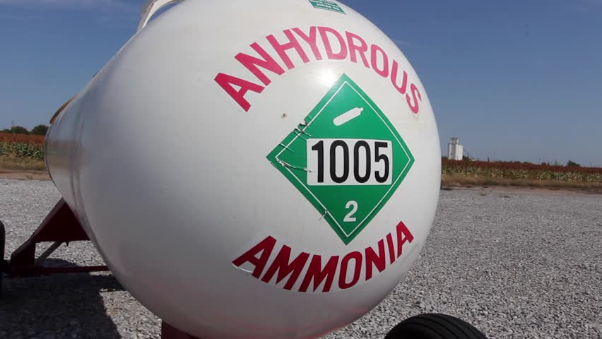 Header of ammonia