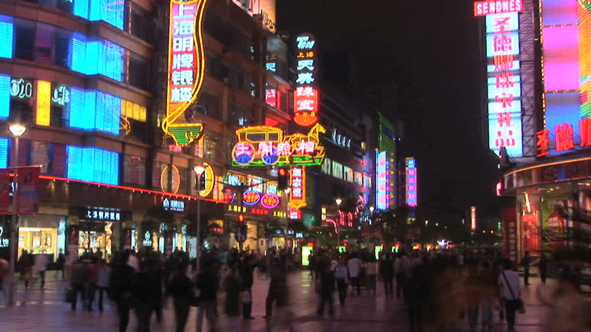 Neon lights on Nanjing Road, pedestrian mall, Shanghai, China, time lapse