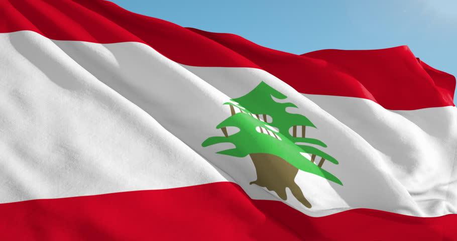 Beautiful looping flag blowing in wind: Lebanon | Shutterstock HD Video #15807973