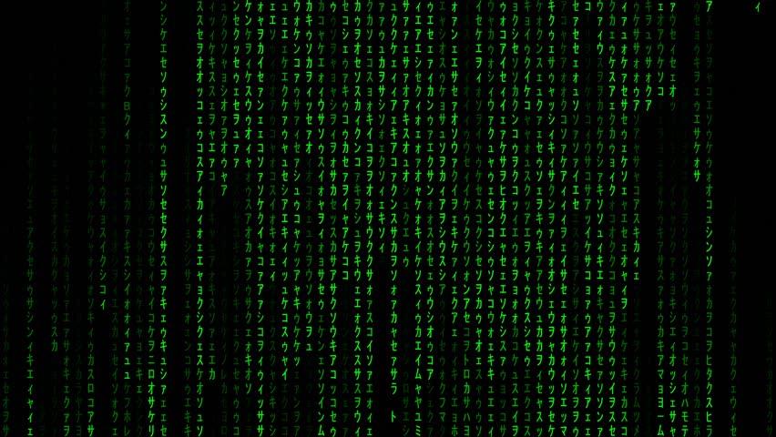 Matrix Code | Shutterstock HD Video #16153843