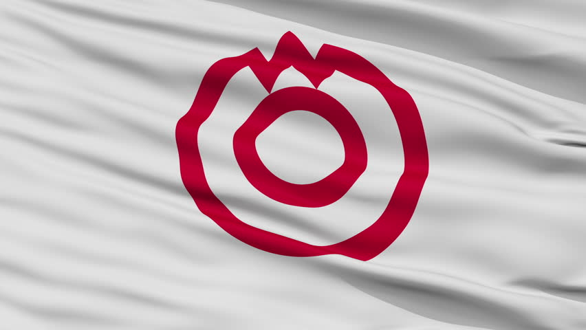 Yamaguchi Capital City Flag, Yamaguchi Prefecture of Japan, Close Up Realistic 3D Animation, Slow Motion, Seamless Loop - 10 Seconds Long