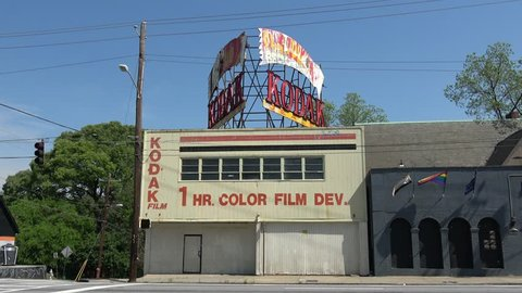 Former building for photo development in atlanta - kodak - atlanta /  georgia - april 22, 2016