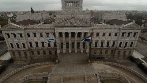 Uruguay - March 16, 2015: Palacio Legislativo, meeting place of the Uruguayan Parliament, Montevideo, Uruguay