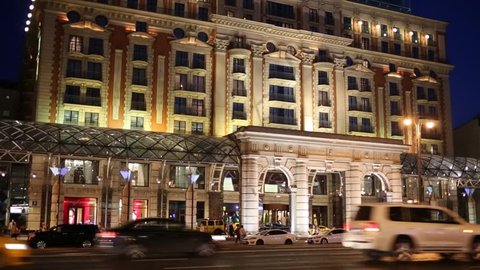 MOSCOW, RUSSIA - JUNE 22, 2015: The Ritz-Carlton Moscow at the evening. The hotel is located in close proximity to Red Square and the Kremlin