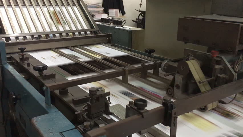 Old print factory   Shutterstock HD Video #16976656