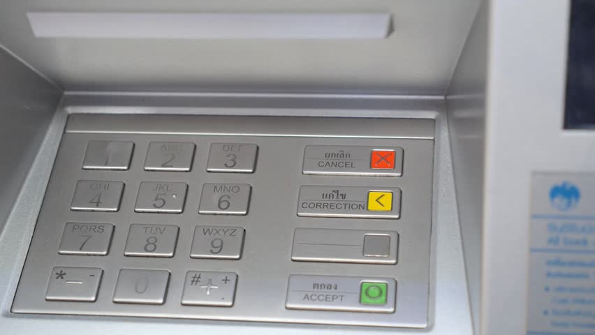 Hand Enters Atm Pin Code Stock Footage Video (100% Royalty-free) 17360113 |  Shutterstock