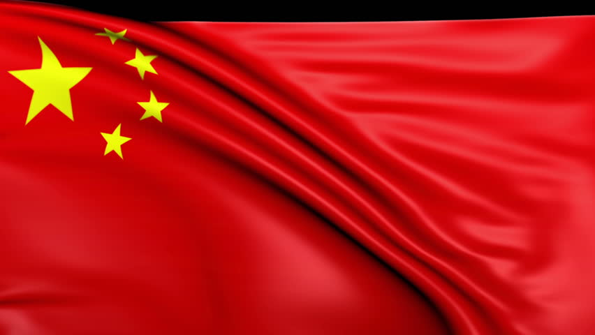 Chinese national flag waving in the wind - background animation for home videos, vacation movies, business presentation and DVD or Blue-ray disc menues