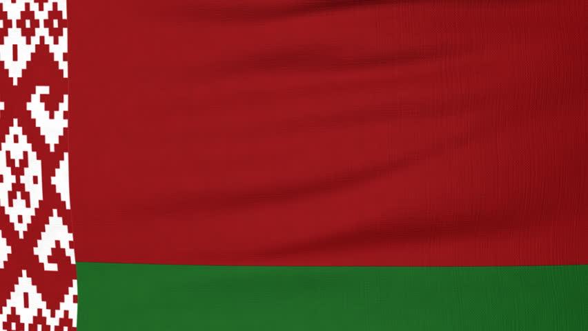 Header of Byelorussian