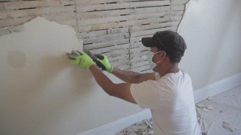 Drywall Construction Renovation