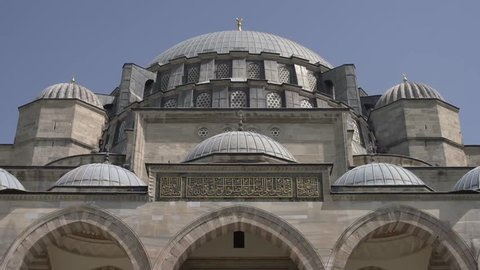 Historical Suleymaniye  mosque outside courtyard of the mosque