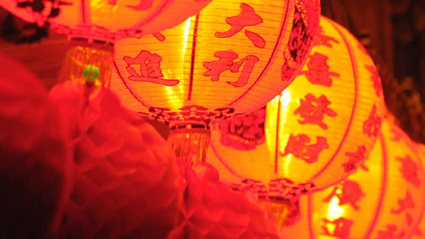 Lantern and New Year