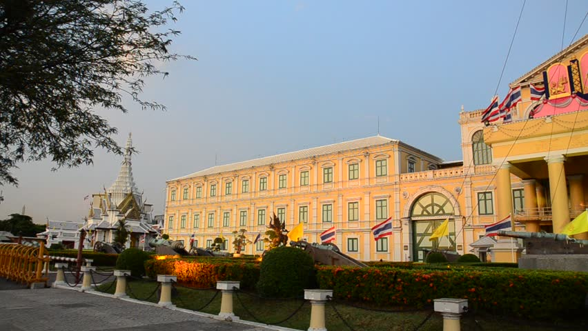 Ministry of Defence of the Kingdom Thailand