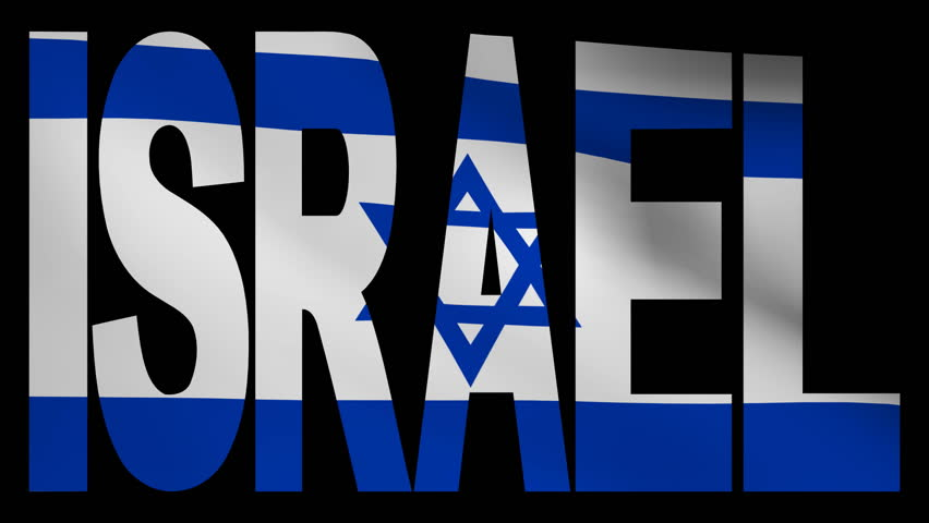 Image result for israel text