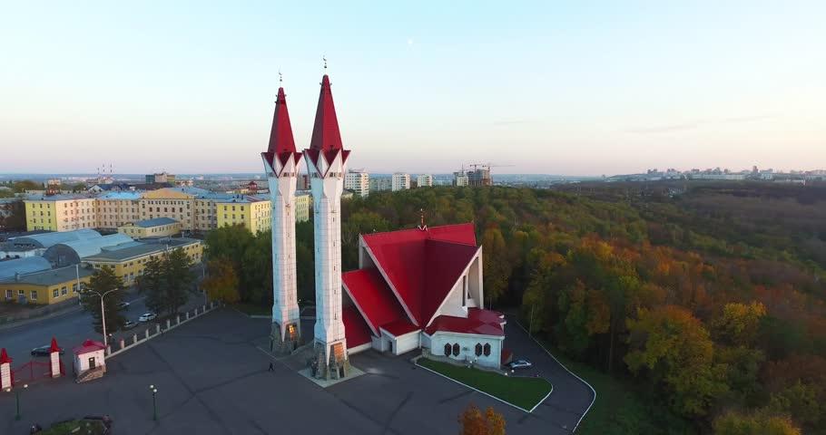 Lala Tulpan mosque in Ufa sunset, Russia