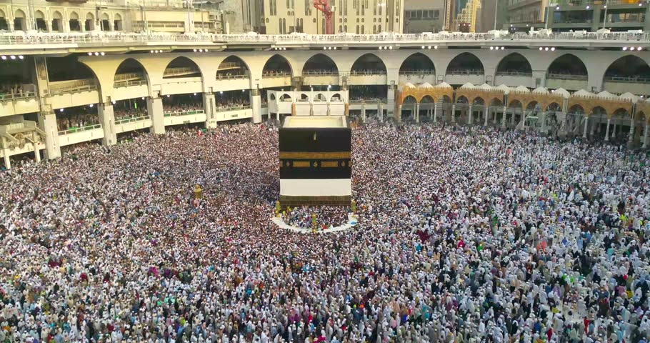 MECCA, SAUDI ARABIA, September 2016 - Muslim pilgrims from all over the world gathered to perform Umrah or Hajj at the Haram Mosque in Mecca.