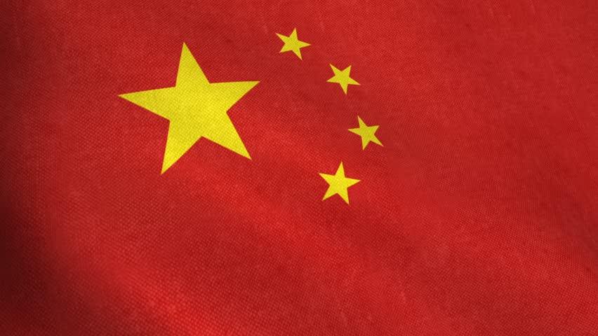 Waving flag of China | Shutterstock HD Video #22352683