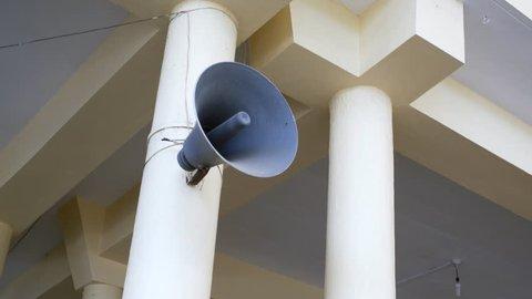 Loud speaker on a wall