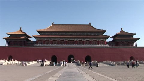 View of the grand, impressive entrance of the Forbidden City in Beijing China