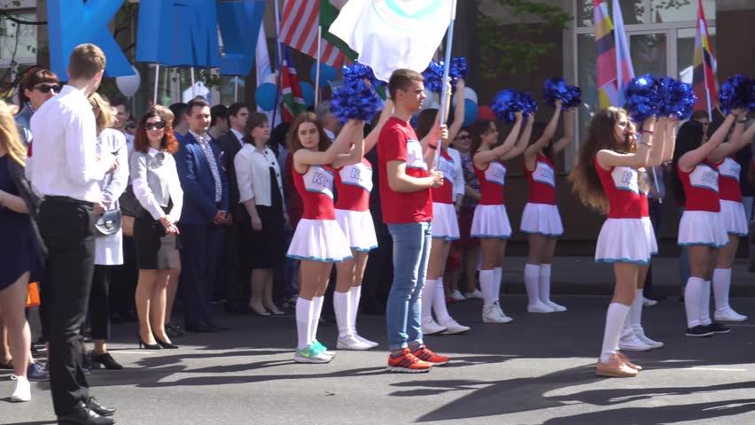 Girls in Kursk