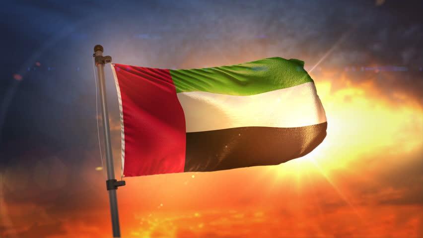 United Arab Emirates Flag Backlit At Beautiful Sunrise Loop Slow Motion 3D Rendering 4K
